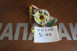Volvo S40 2000-2004 ροζέτα τιμονιού
