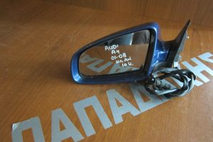 Audi A4 2001-2008 ηλεκτρικά ανακλινόμενος καθρέπτης αριστερός μπλε 10 καλώδια