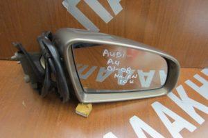 Audi A4 2001-2008 ηλεκτρικά ανακλινόμενος καθρέπτης δεξιός γκρι 10 καλώδια