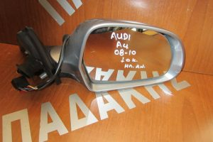Audi A5 3θυρο 2010-2016 ηλεκτρικά ανακλινόμενος καθρέπτης δεξιός ασημί 10 καλώδια