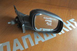 Chevrolet Spark 2010-2015 μηχανικός καθρέπτης δεξιός μαύρος