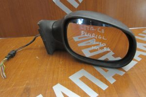 Citroen C3 Pluriel 2003-2010 ηλεκτρικός καθρέπτης δεξιός άβαφος 5 καλώδια