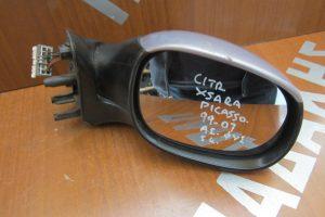 Citroen Xsara Picasso 1999-2007 ηλεκτρικός καθρέπτης δεξιός ασημί 7 καλώδια φις άσπρο