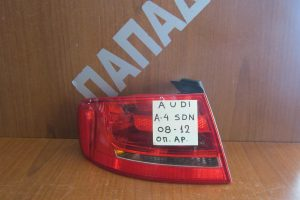 Audi A4 SDN 2008-2012 φανάρι πίσω αριστερό