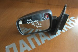 Kia Sorento 2002-2009 ηλεκτρικά ανακλινόμενος καθρέπτης αριστερός γκρι