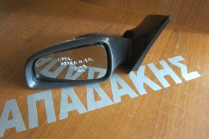 Opel Astra H 5θυρο 2004-2009 ηλεκτρικός καθρέπτης αριστερός χωρίς καπάκι