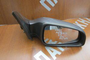 Opel Astra H 5θυρο 2004-2009 ηλεκτρικός καθρέπτης δεξιός γκρι