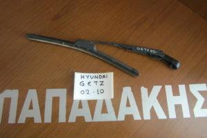 Hyundai Getz 2002-2010 μπράτσο πίσω καθαριστήρα
