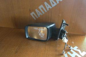 Land Rover Freelander II 2011-2014 καθρέπτης αριστερός ηλεκτρικά ανακλινόμενος άβαφος 13 καλώδια φως ασφαλείας
