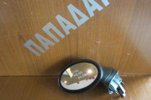 Mini Cooper 2002-2006 καθρέπτης αριστερός ηλεκτρικός (όχι καπάκι) 5 ακίδες