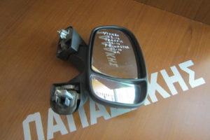 Opel Vivaro/Renault Traffic/Nissan Primastar 2002-2014 καθρέπτης δεξιός ηλεκτρικός άβαφος