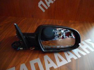 Audi A5 3πορτο 2010-2016 ηλεκτρικά ανακλινόμενος 10 καλώδια μαύρος
