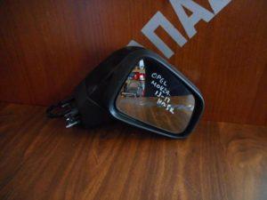 Opel Mokka 2013-2017 καθρέπτης δεξιός ηλεκτρικός 5 καλώδια καφέ