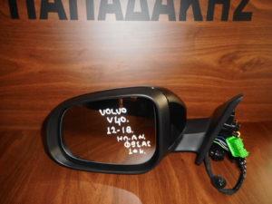 Volvo V40 2012-2018 ηλεκτρικά ανακλινόμενος καθρέπτης αριστερός μαύρος 10 καλώδια φως ασφαλείας