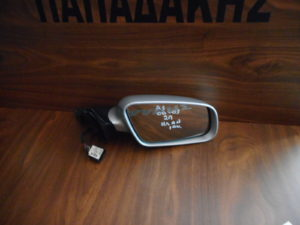 Audi A3 2000-2003 3πορτο δεξιός καθρέπτης ηλεκτρικά ανακλινόμενος ασημί 10 καλώδια