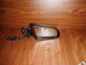 Audi A3 2003-2008 3πορτο δεξιός καθρέπτης ηλεκτρικά ανακλινόμενος ανθρακί 9 καλώδια