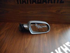 Audi A3 2010-2013 5πορτο δεξιός καθρέπτης ηλεκτρικά ανακλινόμενος ασημί 10 καλώδια