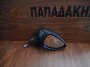 Ford Fiesta 2008-2013 δεξιός καθρέπτης ηλεκτρικός μολυβί 6 καλώδια