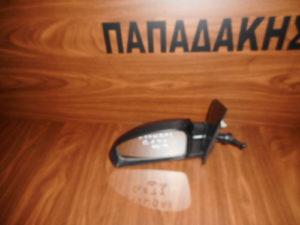 Hyundai Getz 2002-2010 αριστερός καθρέπτης μηχανικός άβαφος