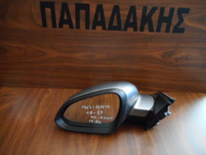 Opel Insignia 2008-2017 αριστερός καθρέπτης ηλεκτρικά ανακλινόμενος ασημί 13 καλώδια υδραργυρικό τζάμι