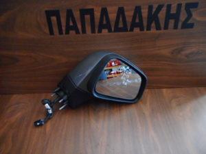 Opel Mokka 2013-2017 δεξιός καθρέπτης ηλεκτρικά ανακλινόμενος γκρι 7 καλώδια