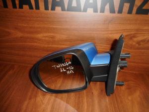 Renault Twingo 2011-2014 αριστερός καθρέπτης ηλεκτρικός γαλάζιος