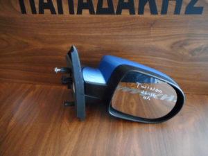 Renault Twingo 2011-2014 δεξιός καθρέπτης ηλεκτρικός γαλάζιος
