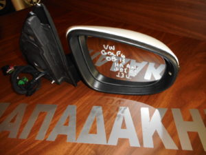 VW Golf 6 2008-2013 δεξιός καθρέπτης ηλεκτρικά ανακλινόμενος άσπρος 13 καλώδια φως ασφαλείας