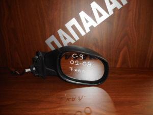 Citroen C3 2002-2008 ηλεκτρικός καθρέπτης δεξιός άβαφος 7 καλώδια