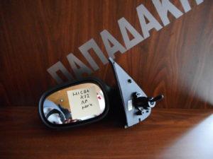 Nissan Micra K12 2003-2010 μηχανικός καθρέπτης αριστερός χωρίς καπάκι καινούριο