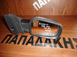 Renault Scenic 2003-2009 ηλεκτρικά ανακλινόμενος καθρέπτης δεξιός ανθρακί 10 ακίδες
