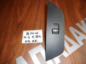 Bmw X1 E84 2009-2015 πίσω αριστερός διακόπτης ηλεκτρικού παραθύρου