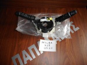 Nissan Micra K12 2003-2010 διακόπτης φώτων-φλας-καθαριστήρων και ροζέτα (καινούριος)