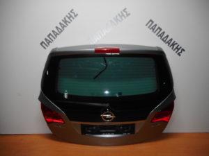 Opel Meriva B 2010-2015 πόρτα οπίσθια γκρι