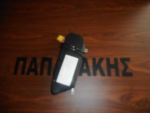 Seat Ibiza 2002-2008 εμπρός δεξιό AirBag καθίσματος