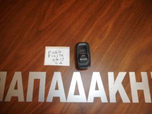 Ford Fiesta 2008-2013 διακόπτης ηλεκτρικού παραθύρου εμπρός δεξιός