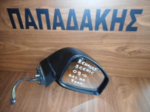 Renault Scenic 2009-2016 ηλεκτρικός καθρέπτης δεξιός γκρι 7 καλώδια