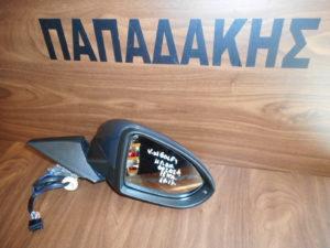 VW Golf 7 2013-2017 ηλεκτρικά ανακλινόμενος δεξιός καθρέπτης ανθρακί 13 καλώδια φως ασφαλείας