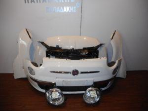 Fiat 500 2007-2016 μούρη κομπλέ άσπρη