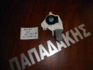 audi q5 2008 2018 moter ilektrikoy parathyroy empros aristero kodikos 8k0 959 793 m 1 300x225 Audi Q5 2008 2018 μοτέρ ηλεκτρικού παραθύρου εμπρός αριστερό κωδικός: 8K0 959 801 B