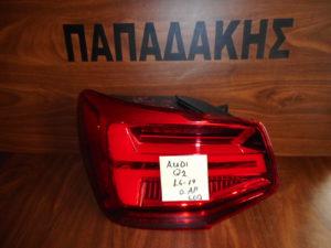 Audi Q2 2016-2019 φανάρι πίσω αριστερό LED