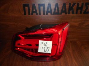 Audi Q2 2016-2019 φανάρι πίσω δεξιό LED