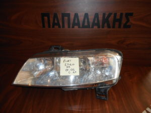 Fiat Stilo 3θυρο 2001-2006 φανάρι εμπρός αριστερό