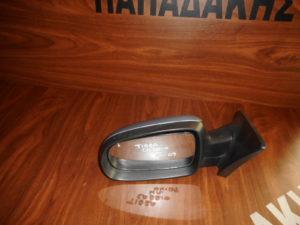 Opel Tigra Cabrio 2004-2009 ηλεκτρικός καθρέπτης αριστερός γαλάζιος