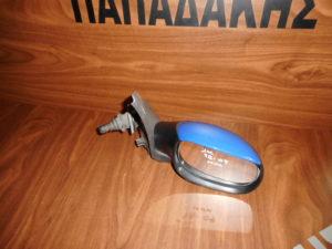 Peugeot 206 1998-2009 μηχανικός καθρέπτης δεξιός μπλε