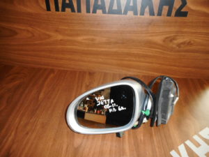 VW Jetta 2005-2011 ηλεκτρικός καθρέπτης αριστερός ασημί