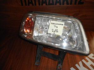 VW Transporter T5 2003-2010 φανάρι εμπρός δεξιό