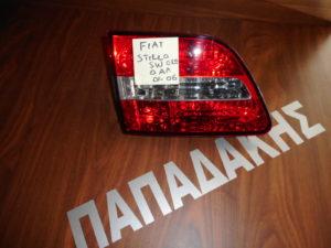 Fiat Stilo 2001-2006 φανάρι πίσω αριστερό Station Wagon εσωτερικό