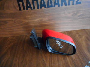 Opel Karl 2015-2019 ηλεκτρικός καθρέπτης δεξιός κόκκινος