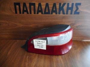 Citroen Saxo 2000-2003 φανάρι πίσω δεξιό
